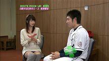 ステキ☆女子アナが野球選手をオトす方法!!