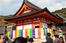 京都散策リバイバル