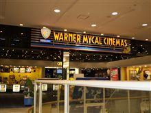 2009年度 映画