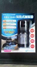 気化式加湿器購入