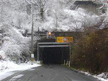 【車載動画】国境の長いトンネルを抜けると雪国であった。