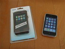 iPhone用レザーケース