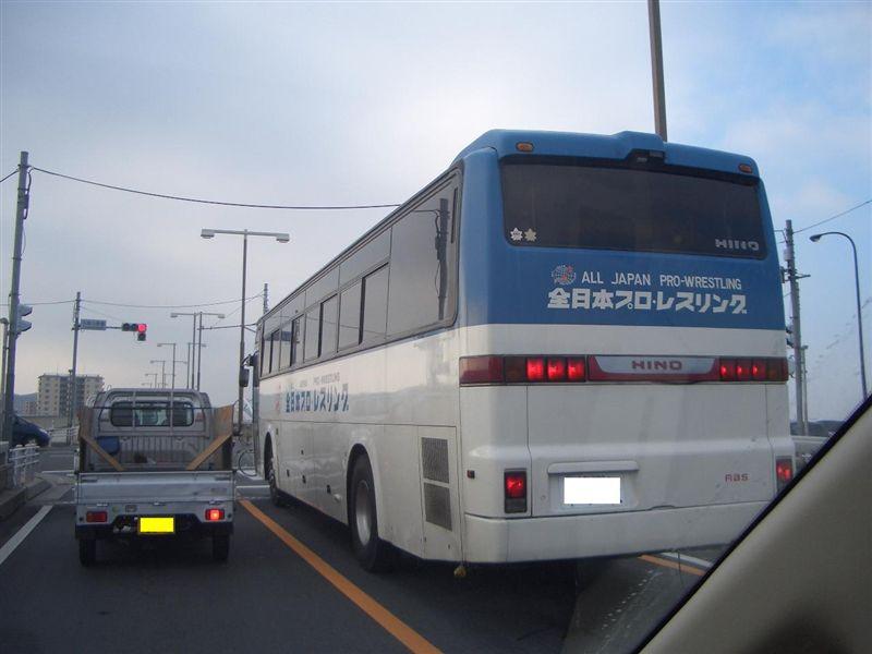 全日本プロレス巡業バス?(^^;
