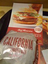 先行販売カリフォルニアバーガー