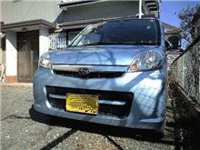 洗車!(^^)