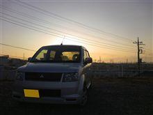 薄っすらと伊豆半島が見えました(^-^)ノ