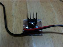 ネイキッド定電圧回路