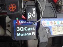 『モリコ(3Q自動車)』のインプレッション♪