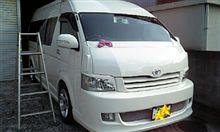 2010年初洗車♪