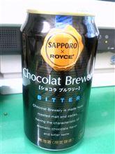 Chocorat Brewery