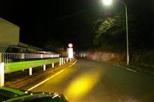 都道32号 旧小峰峠の道...