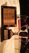 JAF関東モータースポーツ表彰式