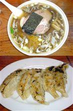 米屋 冬季限定・たまり醤油ラーメン(大盛り)+餃子