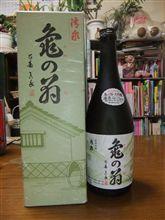 頂き物の日本酒