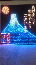 ☆足利フラワーパーク☆