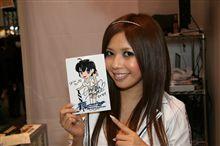 東京オートサロン2010!に行ってきました。