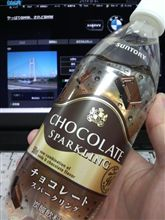 CHOCOLATE SPARKLING
