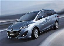 マツダ、ジュネーブショーに「Mazda5(日本名:マツダ プレマシー)」を出品