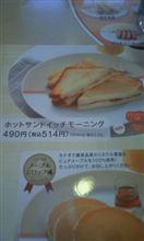 朝飯は・・・(^。^;)