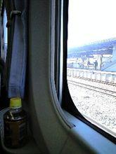 これより、横濱に向かう。