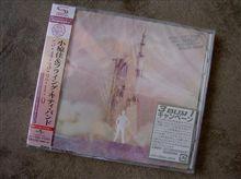 またまた絶版ものが手に入りました(CDですが..(^_^;))
