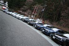 @Kansai 今年初オフミ