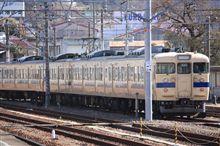 糸崎鉄な旅(セキC32)