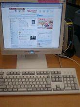 今日は図書館のパソコンで~す(*^-^)b