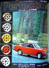 MF誌 '77/09号 広告 ミニライト