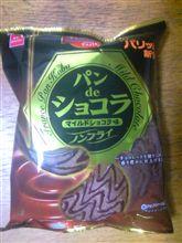 お菓子大好き  72