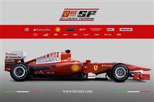 F1 フェラーリ新車発表!