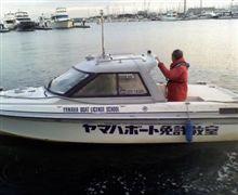 小型船舶二級免許
