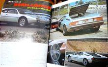 MF誌 '77/09号 スクープBMW M1