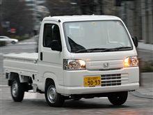 「新型ホンダ・アクティ・トラックは総合戦闘力がアップ」/気になる試乗記。
