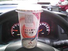 飲む杏仁豆腐・・・
