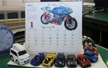 ワタシの机の上のカレンダー/hata-tzm氏の日常。