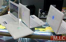 ちょっと欲しい! RMB1,700の MacBook Air ?