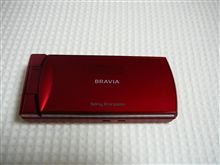BRAVIA Phone U1 購入しました。