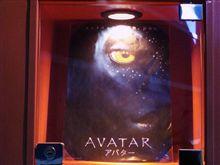 『AVATAR』観てきましたぁ~♪