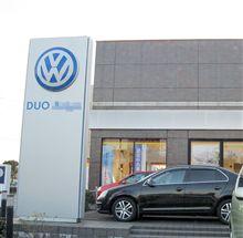 今後の VW DUO について店長さんに聞く・・・。