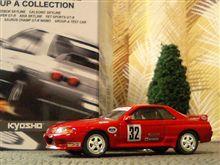 京商 1:64 GTR-R32 Group A コレクション!