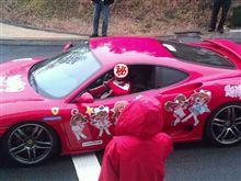 トヨタ博物館のスーパーカーミーティングで見たイタリアン(痛い)車
