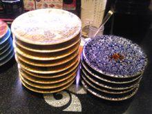 黄金の… 皿!