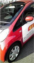 電気自動車。