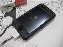 iphoneアップデード