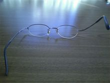 めっ、メガネがっ