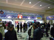 『フィッシングショーOSAKA 2010 ブリーデン編』