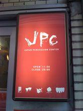 JPCに行って来たw