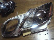 GSのヘッドライト購入しました