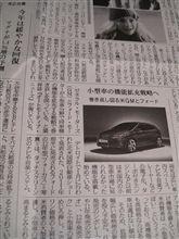 「電通報」にNewフォーカス